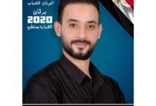 محمد إبراهيم هديب