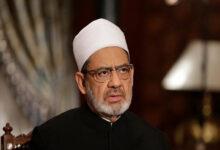 الدكتور أحمد الطيب- شيخ الأزهر الشريف
